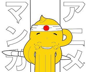 Coloriages Anime - Manga à imprimer